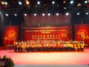 Rayakan Imlek Nasional ke 20, Matakin Kenang Peran Presiden RI